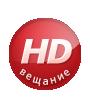 Cмотреть онлайн ТВ для взрослых бесплатно на shaluntvcom